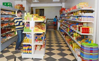 Shop pictures