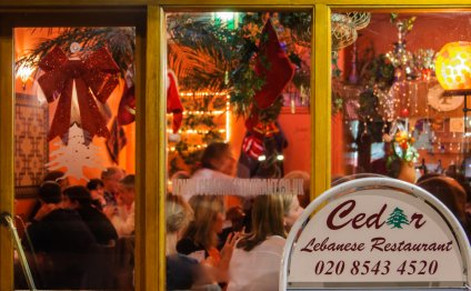 Cedar Lebanese South Wimbledon