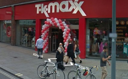 TK Maxx - Get West London