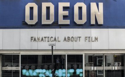 Odeon Panton Street