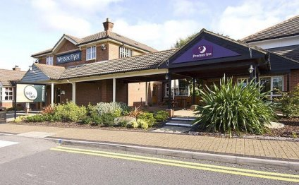 Premier Inn Bristol South