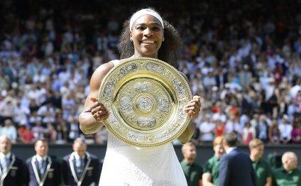 Victory: Serena Williams has