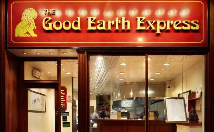 The Good Earth Express