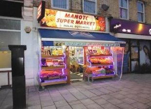 Thumbnail Retail premises to let in Merton traditional, Colliers Wood, London