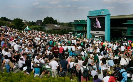 Wimbledon in London