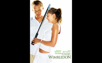 Wimbledon film watch online